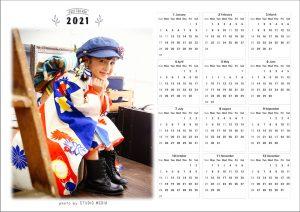 2021年写真付きカレンダー
